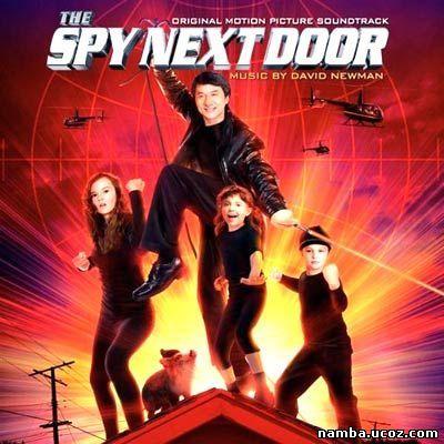 Шпион по соседству